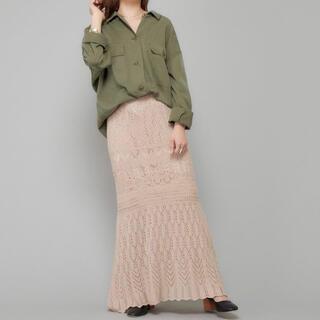 チャオパニック(Ciaopanic)のかぎ針編み風ニットマーメイドスカート(ロングスカート)