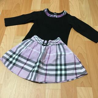 バーバリー(BURBERRY)のバーバリー  100 カットソー スカート セット(Tシャツ/カットソー)