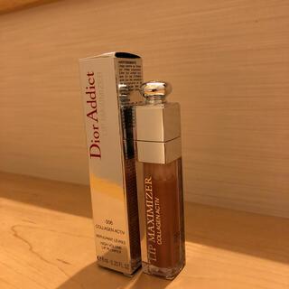 クリスチャンディオール(Christian Dior)のDior アディクトリップ マキシマイザー (リップケア/リップクリーム)
