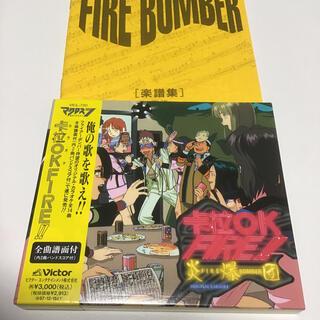 マクロス(macros)のマクロス7 KARAOKE FIRE!!(アニメ)