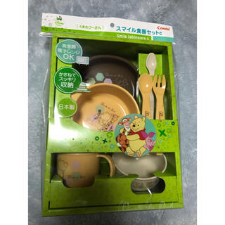 combi - くまのプーさん 離乳食 食器セット
