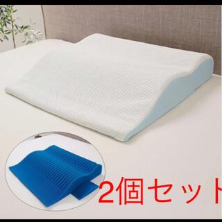 ニシカワ(西川)の送料無料 西川 肩までエアフローまくら プラス 2個セット(枕)