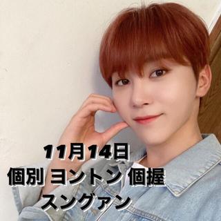 セブンティーン(SEVENTEEN)のスングァン ジョシュア 個握(K-POP/アジア)