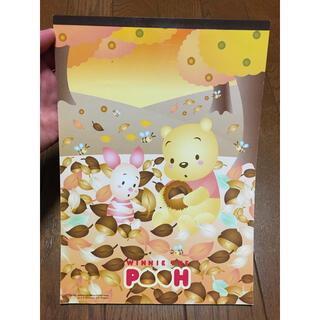 クマノプーサン(くまのプーさん)のプーさん Disney 便箋(ノート/メモ帳/ふせん)