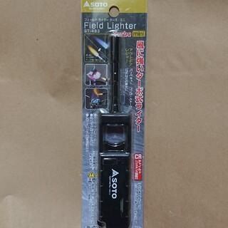 シンフジパートナー(新富士バーナー)のフィールドライターターボミニ・ST-483・SOTO・新品・未開封(その他)