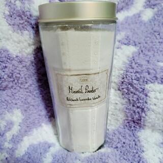 サボン(SABON)のサボン ミネラルパウダー パチュリ.ラベンダー.バニラ(入浴剤/バスソルト)