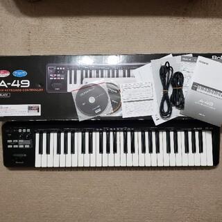 ローランド(Roland)のRoland A-49(BLACK) MIDIキーボード コントローラー(MIDIコントローラー)
