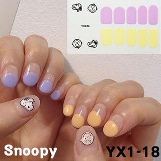 スヌーピー(SNOOPY)のネイルシール ハンド用 YX036(ネイル用品)