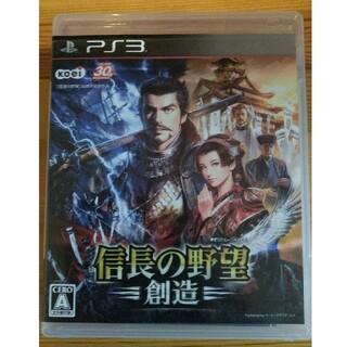 コーエーテクモゲームス(Koei Tecmo Games)の信長の野望・創造 PS3(家庭用ゲームソフト)