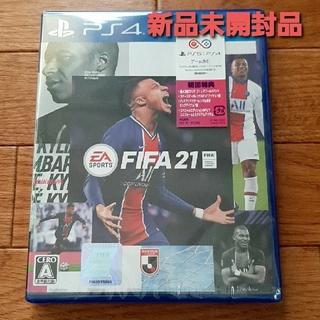 プレイステーション4(PlayStation4)の【新品未開封品】 FIFA21 ★ PS4 / 送料無料 ★(家庭用ゲームソフト)
