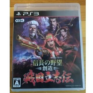 コーエーテクモゲームス(Koei Tecmo Games)の信長の野望・創造 戦国立志伝 PS3(家庭用ゲームソフト)