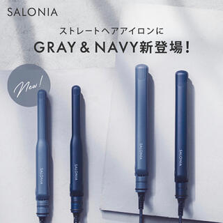 Newカラー サロニア ストレートアイロン SL004S SALONIA グレー(ヘアアイロン)