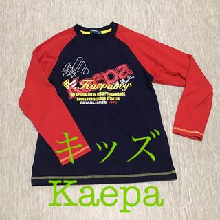 ケイパ(Kaepa)のキッズ Tシャツ(Tシャツ/カットソー)