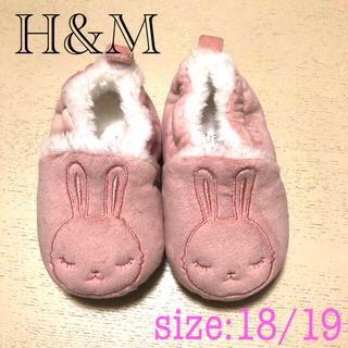 エイチアンドエム(H&M)の【送料込み】H&M  キッズルームシューズ (18/19)(スリッパ)