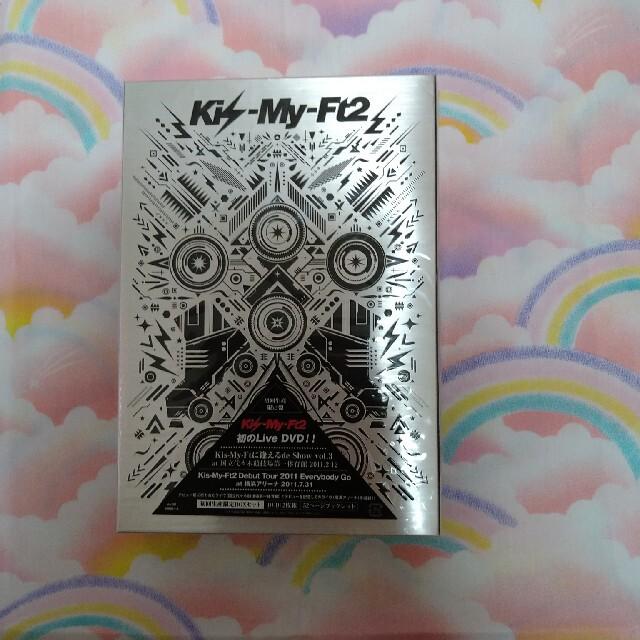 Kis-My-Ft2(キスマイフットツー)のKis-My-Ftに逢えるde Show vol.3 at 国立代々木競技場第一 エンタメ/ホビーのDVD/ブルーレイ(舞台/ミュージカル)の商品写真