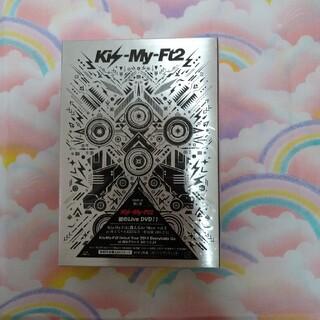 Kis-My-Ft2 - Kis-My-Ftに逢えるde Show vol.3 at 国立代々木競技場第一