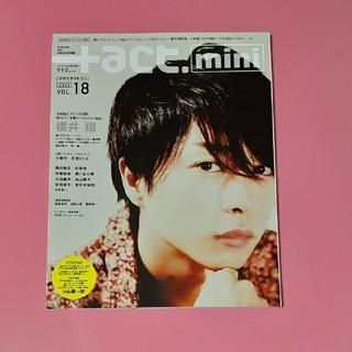 +act. mini (プラスアクト・ミニ) 2012年 09月号(音楽/芸能)