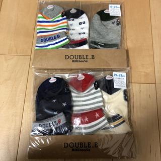 DOUBLE.B - 新品未開封⭐️ミキハウス ダブルB 靴下19〜21センチ