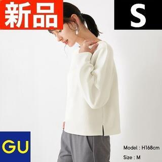 ジーユー(GU)のフォルミープルオーバー(長袖)Z+E GU ジーユー 白 オフホワイト Sサイズ(その他)