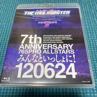 バンダイナムコエンターテインメント(BANDAI NAMCO Entertainment)のTHE IDOLM@STER 7th ANNIVERSARY 765PRO AL(ミュージック)