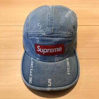 シュプリーム(Supreme)のLogo Stripe Jacquard Denim Camp Cap(キャップ)