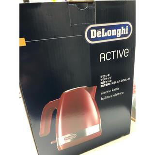 デロンギ(DeLonghi)の【新品未使用】デロンギ アクティブ 電気ケトル (電気ケトル)