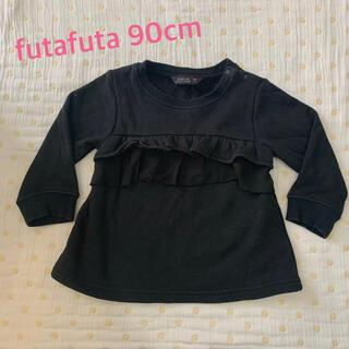 フタフタ(futafuta)のfutafuta 90cm オシャレなトレーナー・裏起毛(その他)