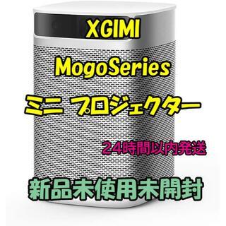 XGIMI MogoSeries ミニ プロジェクター Android TV搭載(プロジェクター)