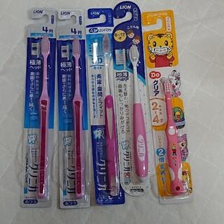 【新品未開封】 歯ブラシ セット クリニカ Doクリア