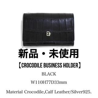 クロムハーツ(Chrome Hearts)のEURO KENVY Crocodile Business Holder(名刺入れ/定期入れ)
