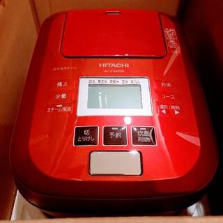 ヒタチ(日立)の新品未使用 日立 炊飯器 ふっくら御膳 RZ-V100DM(R)(炊飯器)