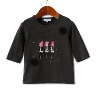 グリーンレーベルリラクシング(green label relaxing)の☆タグ付き未使用新品 グリーンレーベル 7分袖Tシャツ 115cm☆(Tシャツ/カットソー)
