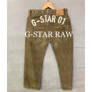 ジースター(G-STAR RAW)のG-STAR RAW ダメージ加工!バック刺繍!コーデュロイパンツ!(その他)