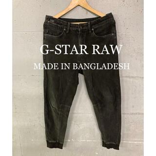 ジースター(G-STAR RAW)のG-STAR RAWブラックジョガーパンツ!ジョグデニム!バングラデシュ製!(その他)