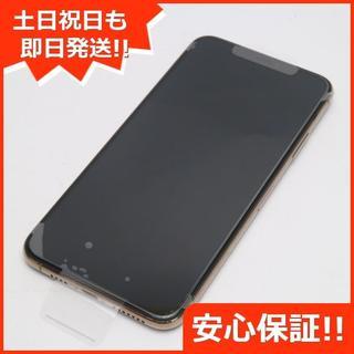 アイフォーン(iPhone)の新品 SIMフリー iPhone 11 Pro Max 64GB ゴールド (スマートフォン本体)