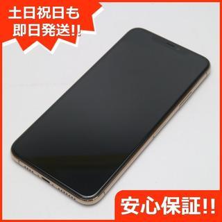 アイフォーン(iPhone)の新品同様 SIMフリー iPhone 11 Pro Max 512GB(スマートフォン本体)