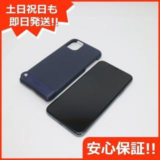 アイフォーン(iPhone)の新品同様 SIMフリー iPhone 11 Pro Max 256GB (スマートフォン本体)