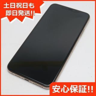 アイフォーン(iPhone)の新品同様 SIMフリー iPhone 11 Pro Max 256GB(スマートフォン本体)