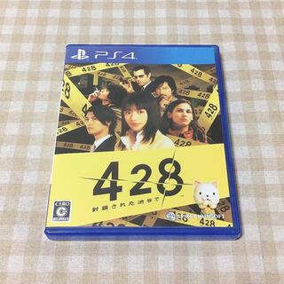 プレイステーション4(PlayStation4)の428 ~封鎖された渋谷で~ PS4(家庭用ゲームソフト)