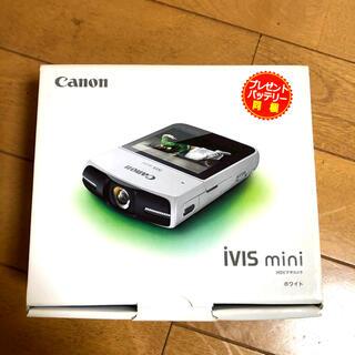 キヤノン(Canon)の【新品未使用】Canon IVIS mini(ビデオカメラ)
