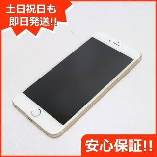 アイフォーン(iPhone)の美品 au iPhone6 PLUS 64GB ゴールド(スマートフォン本体)