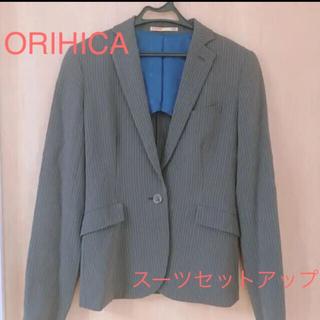 オリヒカ(ORIHICA)のオリヒカ スーツ上下セット 洗濯可(スーツ)