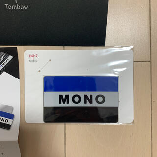 トンボエンピツ(トンボ鉛筆)の【非売品】MONO消しゴム ステンレスミラー(その他)