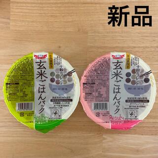 ドクターシーラボ(Dr.Ci Labo)のドクターシーラボ玄米ごはんパック圧力釜炊き十穀のブレンド2種類各1パック(米/穀物)