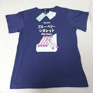モリナガセイカ(森永製菓)のブルーベリーシガレット tシャツ(Tシャツ(半袖/袖なし))