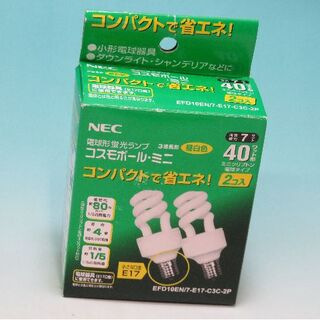 エヌイーシー(NEC)のNEC 電球形蛍光ランプ ミニクリプトン電球40W相当 3波長形昼白色 2個(蛍光灯/電球)