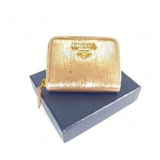 プラダ(PRADA)の【美品】プラダ 1MM268 ラウンドファスナー コインケース ゴールド(コインケース)