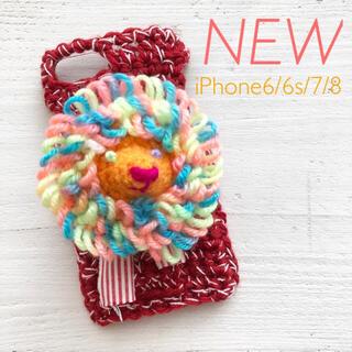 【一点もの新品】iPhoneケース ニット ライオンブローチ colorful(iPhoneケース)
