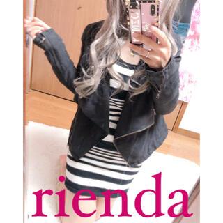 rienda - 2668.rienda スウェード ビックカラー ジャケット ブラック