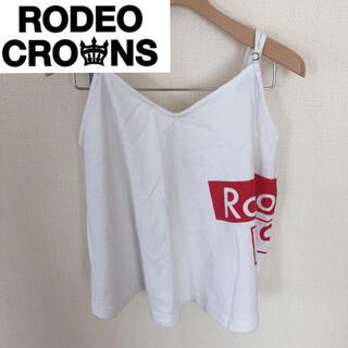 ロデオクラウンズ(RODEO CROWNS)のロデオクラウンズRODEOCROWNSキャミソール(キャミソール)